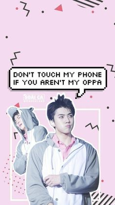 12 Best Exo Dont Touch My Phone Unless You Are