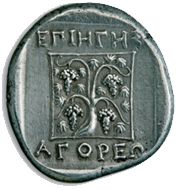 Ob: Horse galloping, above eagle flying Re: EΠI HΓHΣ-AΓOΡEΩ, grape arbor in linear square. Antique Coins, Old Coins, Rare Coins, Horse Galloping, Coin Art, Greek Art, Ancient Artifacts, Coin Collecting, Ancient Greece