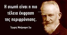 Wise Man Quotes, Famous Quotes, Wisdom Quotes, Life Quotes, Text Quotes, Book Quotes, Words Quotes, Wise Words, Unique Quotes