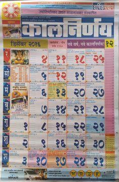 matchmaking online gratis in het marathi