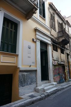 """A """"museum-meets-restaurant"""" choice, the Museum of Greek Gastronomy in Psyrri…"""