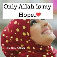 Plz sun lee meri Allah Quotes, Urdu Quotes, Islamic Quotes, Best Quotes, Quotations, Ramzan Eid, Islamic World, Sweet Words, Alhamdulillah