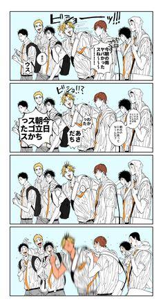 Haikyuu Funny, Haikyuu Manga, Haikyuu Fanart, Haikyuu Ships, Anime Chibi, Manga Anime, Body Drawing Tutorial, Chibi Sketch, Love Post