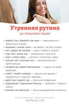 Polish Language, Studying, Poland, Education, Learning, Language, Study, Studio, Teaching