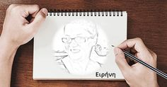 Capture your beauty in a sketch. We will refine your most beautiful picture! Click here!