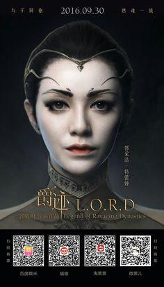 Kris Wu, Films, Movies, Lotr, Amber, Chinese, Posters, Fantasy, My Favorite Things