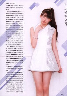 Maria Makino from Morning Musume. '17