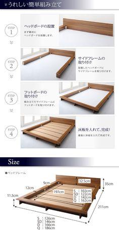 Wood Bed Design, Bed Frame Design, Bedroom Bed Design, Bedroom Furniture Design, Home Room Design, Bed Furniture, Home Decor Bedroom, Wooden Bed Frame Diy, Diy Pallet Bed