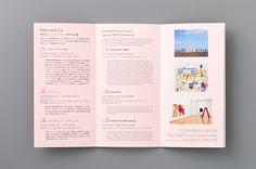 Museum Calendar by UMA Design Farm #japanesedesign #editorialdesign