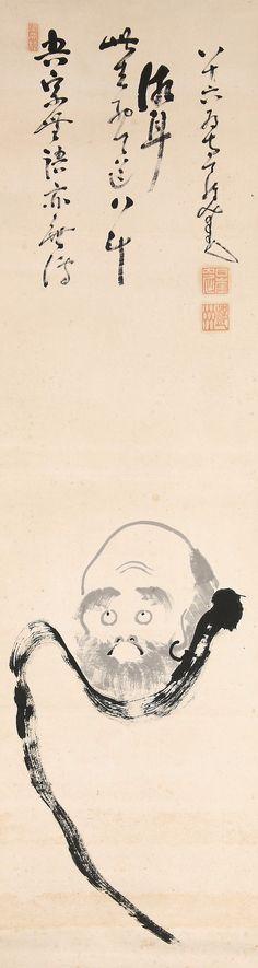 Nakahara Nantenbo 中原南天棒 (1839-1925), Daruma.