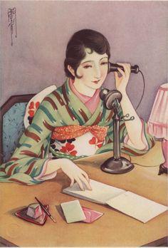"taishou-kun: "" Takabatake Kashou 高畠華宵 Natsukashi no mikoe 懐かしの身声 (Nostalgia of the real voice) - Japan - Source Yayoi Museum 弥生美術館 "" Japanese Textiles, Japanese Prints, Japanese Design, Japanese Illustration, Illustration Art, Japanese Painting, Japan Art, Orient, Vintage Japanese"