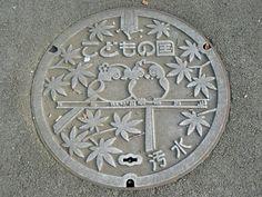 Kodomonokuni4 - maple