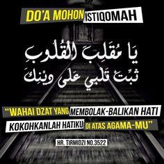 [Doa mohon keistiqomahan]  Mari kita shalat maghrib dan mengucap doa memohon istiqomah kepada Allah.  #doa #islam #shalat #sholat #maghrib #istiqomah