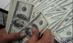 الدولار يسجل 888 قرشًا فى نهاية تعاملات…: استقر سعر صرف الدولار الأمريكى أمام الجنيه المصرى، اليوم الأحد، حيث بلغ متوسط سعر صرف الدولار…