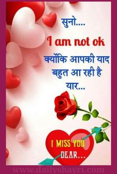 Good Morning Motivational Messages, Good Night Hindi Quotes, Romantic Good Morning Quotes, Good Morning Wishes Quotes, Good Morning Love Messages, Morning Quotes Images, Good Day Quotes, Night Wishes, Good Morning Miss You
