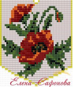 Products from beads Beaded Flowers Patterns, Bead Loom Patterns, Peyote Patterns, Beading Patterns, Simple Cross Stitch, Cross Stitch Flowers, Crochet Cross, Bead Crochet, Cross Stitch Designs