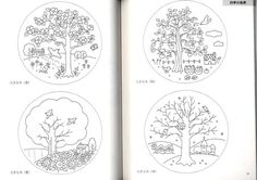 Embroidery Designs Collection Book II by Sadako by pomadour24