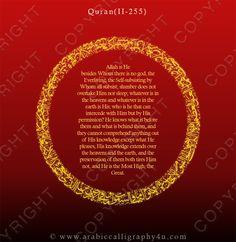Surah Al Baqarah 2:255. Ayat ul Kursi
