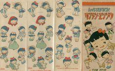 Matsumoto Katsuji, set of Kurumi chan utsushi-e wet transfers (1930s).