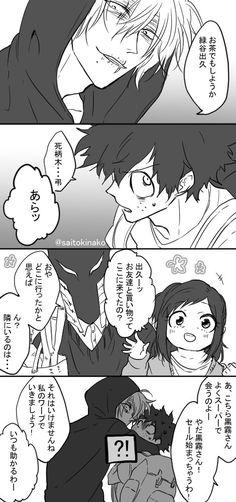 ひじき【原稿中】 (@saitokinako) さんの漫画 | 28作目 | ツイコミ(仮)