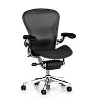 Executive Aeron Chair Image