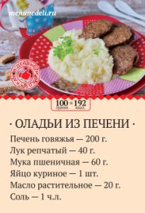 Healthy Eating Tips, Healthy Nutrition, Fruit And Veg, Fruits And Vegetables, Beef Recipes, Cooking Recipes, Drink Recipes, Greek Menu, Yummy Food