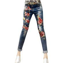 Streetwear Jean de Moda de Flores de Lentejuelas Estiramiento Que Rebordea Femenina Jeans Vintage Pantalones Lápiz tamaño 26-30(China (Mainland))