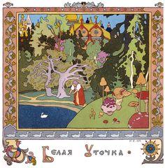 "Ivan Bilibin ""Russian Fairy Tales""  Illustrator Ivan Bilibin  Russian fairy tales  Country Russia  Publishing year 1989  Publisher Goznak"