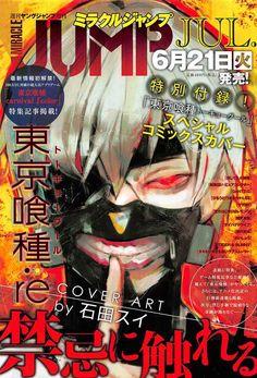Reading Manga Tokyo Ghoul:re Art Illustration Vintage, Japon Illustration, Cover Art, Wallpaper Animé, Anime Cover Photo, Poster Anime, Images Murales, Japanese Poster Design, Posters Vintage