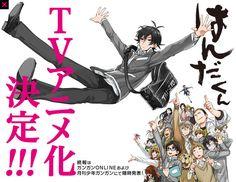 Barakamon Prequel Manga Handa-kun Gets TV Anime - News - Anime News Network