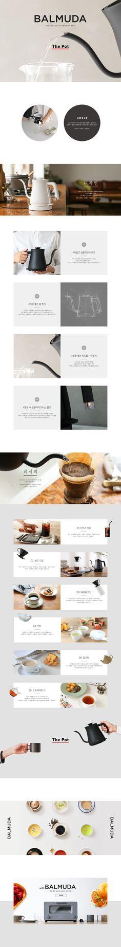 W컨셉 공식사이트, 유니크한 디자이너 브랜드 편집샵