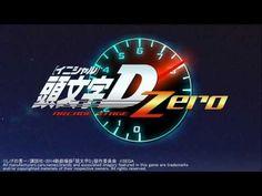 D Arcade Stage Zero