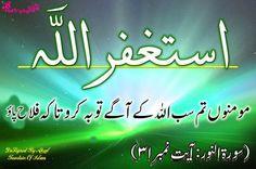 14 Best Image Images Hadith Quotes Urdu Poetry Urdu Quotes