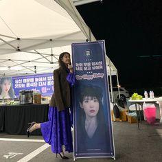 Dream High, Arts Award, Music Guitar, Korean Singer, Eating Well, Korean Girl, Korean Idols, Instagram Story, Kdrama