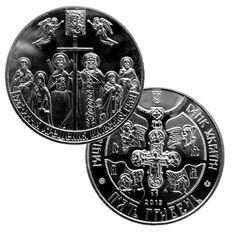 """Pri príležitosti """"1025. výročia christianizácie ľudí v Kyjeve"""", banka Ukrajiny vydala dňa 3. júla pamätné mince hodnoty 5 Hrivien. Zaujímavé je stvárnenie kríža, znaku kresťanstva na oboch stranách mince."""