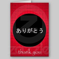 Arigato Thank You Greeting Card from www.zazzle.com/stevebrownleeart