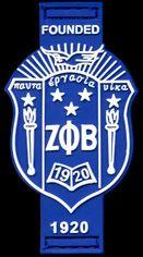 Zeta Phi Beta Greek Lanyard  Item Id: PRE-ZFB-LANYARD  Retail Price: $19.00  You Save: $9.00  Price: $19.00  Your Price:  $10.00