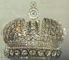 Crown of the Empress, Russian Imperial Crown Jewels. Gold, silver, and diamonds.  Was created by jeweler Zeftigen for the coronation of Empress Maria Alexandrovna.  From the collection of the Diamond Fund of the USSR, Moscow, Russia. Have to say the most AMAZING crown! The diamonds are huge and the sparkle in person must be incredible~