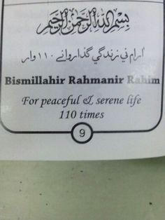 Tasbeeh Islamic Prayer, Islamic Teachings, Islamic Dua, Islamic Quotes, Doa Islam, Islam Hadith, Islam Quran, Urdu Words With Meaning, My Dua
