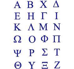 Greek Letters & Greek Fonts | Greek font and Sorority