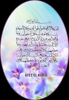 Ayatul Kursi, Dinning Table, Allah, Islamic, Label, Dinner Table, Dining Table