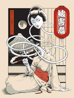 Japanese Mythology, Japanese Folklore, Dark Art Illustrations, Illustration Art, Japanese Urban Legends, Inktober, Polynesian Art, Strange History, Japanese Aesthetic