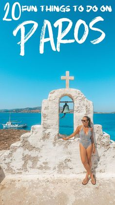 Things to do in Paros, Greece // Greek Island Travel Tips / Paros Greece / What to do in Paros Greece With Kids, Greece Destinations, Honeymoon Destinations, Paros Greece, Paros Island, Greece Travel, Greek Islands, Travel Tips, Budget Travel