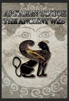 Simple Minds, Ancient Greece, History, Blog, Greeks, Technology, Tech, Historia, Blogging