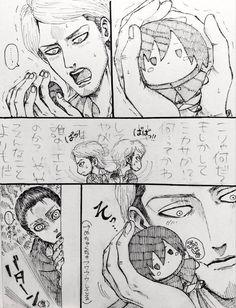 Attack On Titan Jean, Attack On Titan Ships, Attack On Titan Fanart, Eren X Mikasa, Aot Characters, Mobile Legend Wallpaper, Bleach Anime, Titans Anime, Doujinshi