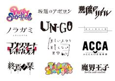 團夢見(デザイナー) on