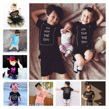 Wholesale Kids Clothing from China Wholesale Baby Clothes, Cheap Baby Clothes, Baby Clothes Online, Infant Clothing, Kids Clothing, Family Outfits, Kids Outfits, China Import, Cute Coats
