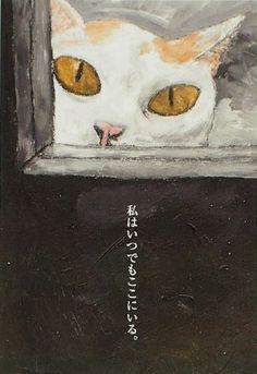 Tetsuo Takahara #CatIllustration