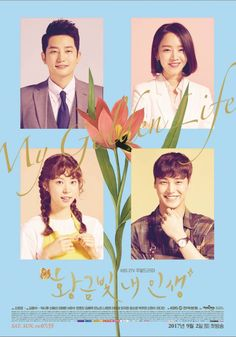 My Golden Life - 황금빛 내 인생 -- Click image to install Kodi/Icdrama and watch -- Seo Ji Ahn (Shin Hye Sun)is a former rich girl, but was forced to be her family's breadwinner afte Life Poster, New Poster, Romance, Boys Beautiful, Lee Tae Hwan, Kim Hyung, Park Si Hoo, Drama Fever, Golden Life