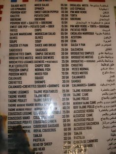 Marrakech - amazing cuisine
